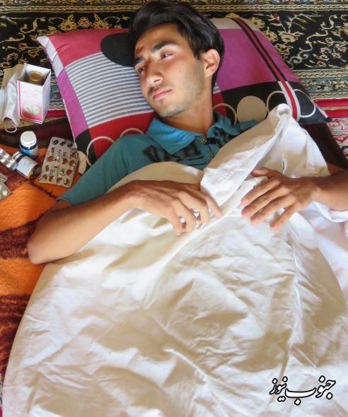 تصاویر/ تپش های قلب میلاد بیست ساله نیازمند کمک مردم